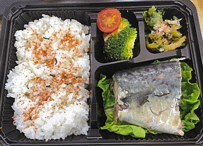 魚の煮付け弁当
